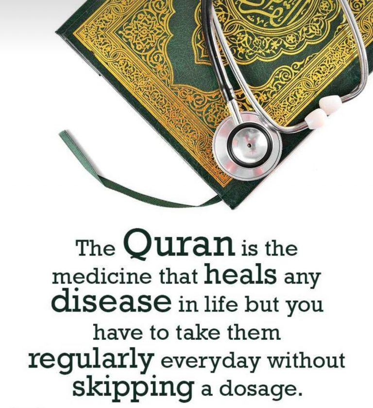 Open The Qur'an